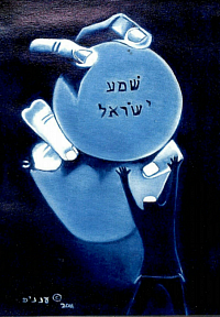 #01. Man's Shema' Proclaim 11x14 inch acrylic on canvas panel Original SOLD $90.00