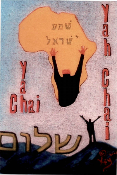 #05. YAH-CHAI 11x14 inch acrylic on canvas panel Original SOLD $90.00
